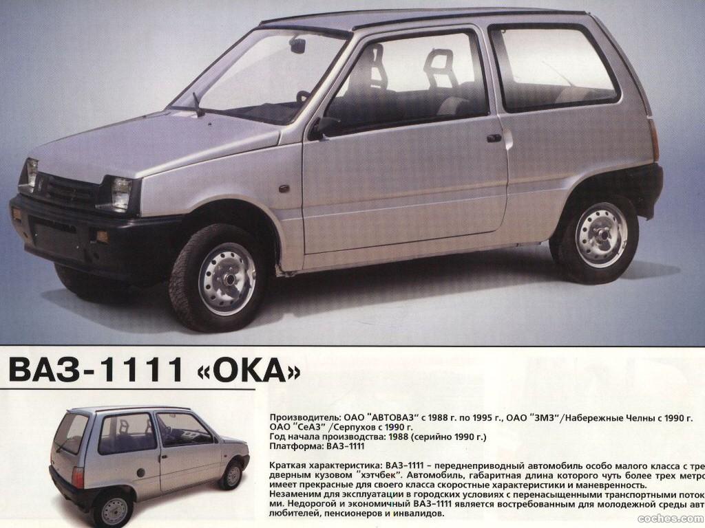 Foto 0 de Lada Oka 1990