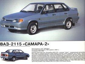 Ver foto 14 de Lada Samara 115 2115 1997