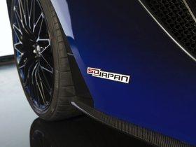 Ver foto 4 de Lamborghini Aventador S Roadster 50th Anniversary 2017