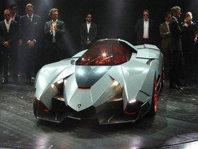 Ver foto 2 de Lamborghini Egoista Concept 2013