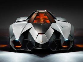 Ver foto 1 de Lamborghini Egoista Concept 2013