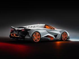 Ver foto 8 de Lamborghini Egoista Concept 2013