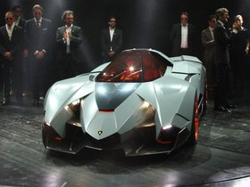 Ver foto 15 de Lamborghini Egoista Concept 2013