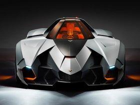 Ver foto 14 de Lamborghini Egoista Concept 2013