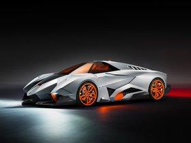 Ver foto 19 de Lamborghini Egoista Concept 2013
