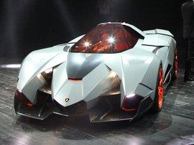 Ver foto 17 de Lamborghini Egoista Concept 2013