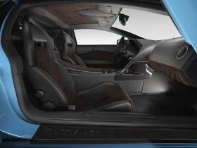 Ver foto 6 de Lamborghini Murcielago LP640 Ad Personam 2008