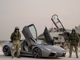 Ver foto 14 de Lamborghini Reventon 2007