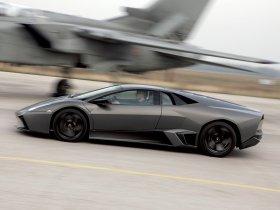 Ver foto 12 de Lamborghini Reventon 2007