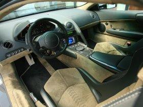 Ver foto 10 de Lamborghini Reventon 2007