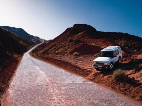 Ver foto 4 de Land Rover Discovery 1989
