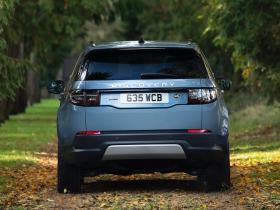 Ver foto 10 de Land Rover Discovery Sport P300e S 2020