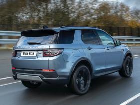 Ver foto 8 de Land Rover Discovery Sport P300e S 2020