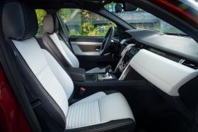 Ver foto 20 de Land Rover Discovery Sport D180 HSE R-Dynamic (L550) 2019