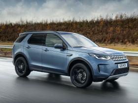 Ver foto 6 de Land Rover Discovery Sport P300e S 2020