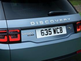 Ver foto 2 de Land Rover Discovery Sport P300e S 2020