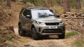 Fotos de Land Rover Discovery P360 R-Dynamic (L462) 2021