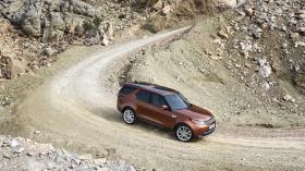 Ver foto 24 de Land Rover Discovery 2017