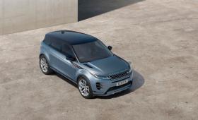 Ver foto 11 de Land Rover Range Rover Evoque 2019