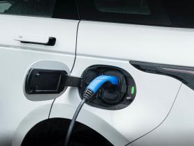 Ver foto 9 de Land Rover Range Rover Evoque P300e HSE R-Dynamic 2020