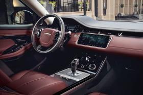 Ver foto 2 de Land Rover Range Rover Evoque 2019