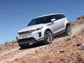Ver foto 1 de Land Rover Range Rover Evoque 2019