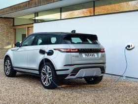 Ver foto 1 de Land Rover Range Rover Evoque P300e HSE R-Dynamic 2020