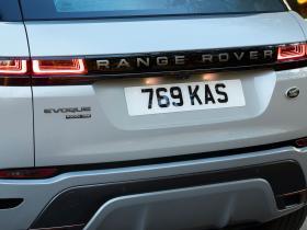 Ver foto 8 de Land Rover Range Rover Evoque P300e HSE R-Dynamic 2020