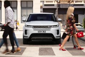 Ver foto 7 de Land Rover Range Rover Evoque 2019