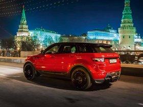 Ver foto 6 de Land Rover Evoque Larte Design 2014