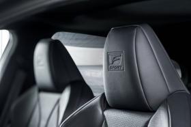 Ver foto 9 de Lexus ES 300h F SPORT 2018