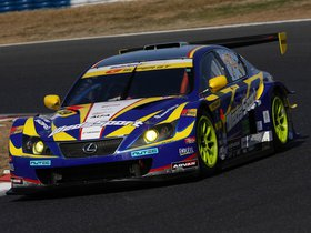 Ver foto 1 de Lexus IS 350 Super GT 2008