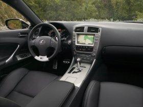 Ver foto 54 de Lexus IS F 2008