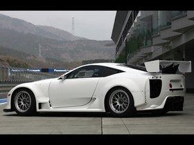 Ver foto 8 de Lexus LFA Gazoo Racing 2010