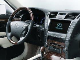 Ver foto 21 de Lexus LS 600h 2008