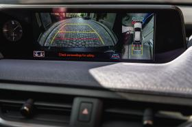 Ver foto 27 de Lexus UX 250h 2019