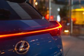 Ver foto 22 de Lexus UX 250h 2019