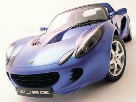 Ver foto 27 de Lotus Elise 2001