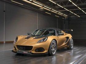 Ver foto 1 de Lotus Elise Cup 260 2017