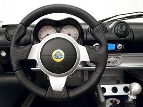 Ver foto 9 de Lotus Elise R 2007
