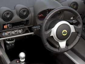 Ver foto 12 de Lotus Elise S UK 2012