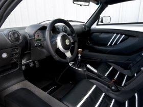 Ver foto 5 de Lotus Europa SE 2008