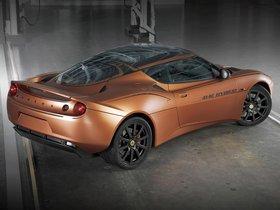 Ver foto 2 de Lotus 414E Hybrid Concept 2010