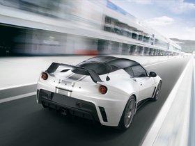 Ver foto 5 de Lotus Evora GTE Road Car Concept 2011