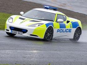 Ver foto 7 de Lotus Police 2010