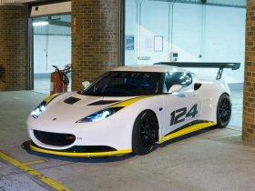 Ver foto 2 de Lotus Evora Type-124 Endurance Racecar 2009