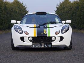 Ver foto 4 de Lotus Exige 270E TriFuel Concept 2008