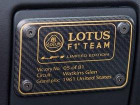 Ver foto 8 de Lotus Exige S LF1 2014