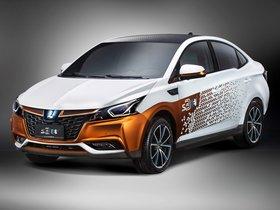 Ver foto 1 de Luxgen S3 EV Concept 2015