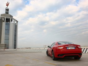 Ver foto 5 de Maserati GranTurismo S 2008